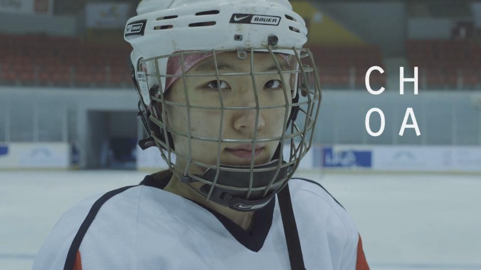 Choa Choi el Documental